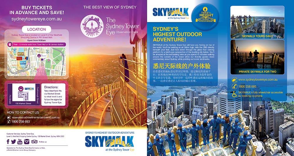 SkyWalk Brochure